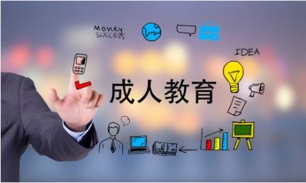 最新消息:2019年湖北省成人高考报名考试相关通知