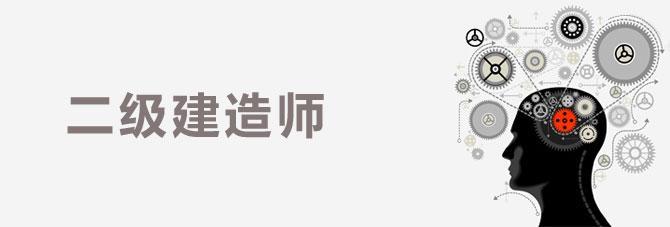 广西省2019年二级建造师合格证书已经开始领证啦