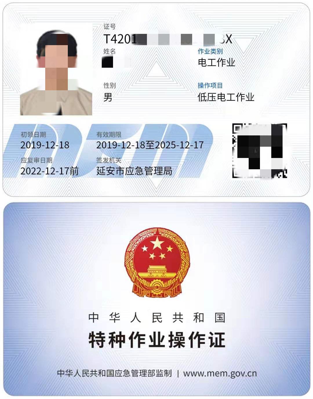 2020年湖北省安监局特种工报名考试时间你知道吗?甘建二告诉您