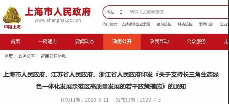 重磅消息:二级建造师全国执业已是大趋势,江苏、浙江、上海三地二建允许跨区注册,职称互认